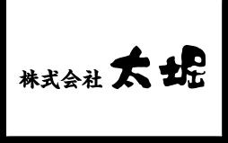 株式会社太堀