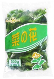 冷凍京都菜の花 IQF