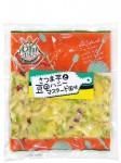 さつま芋と豆のハニーマスタード風味